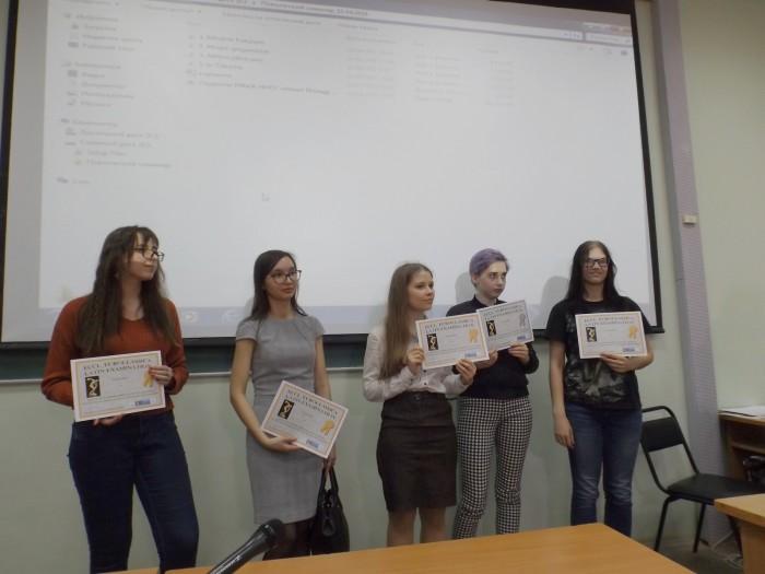 Поволжский семинар_2019_12
