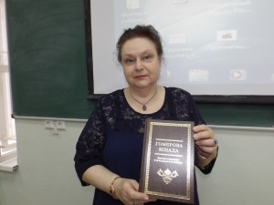 Поволжский семинар_2019_7
